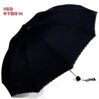 雨伞大号折叠韩国小清新防紫外线防晒遮阳伞女神女晴雨两用太阳伞