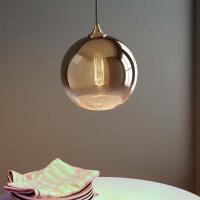 精美护眼时尚北欧后现代圆球简约卧室床头创意吧台餐厅轻奢颜色渐变玻璃吊灯精美时尚吊灯 直径24*底盘 图片色