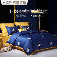 水星家纺 抗菌印花60S长绒棉四件套卡通奇幻系列全棉套件居家床上用品 会飞的谷谷