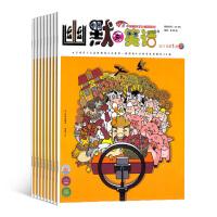 幽默与笑话(上半月成人版)订阅 2019年10月起订 1年共12期 漫画精华 引导幽默 开发幽默 启迪人类智慧 家庭生活 杂志铺