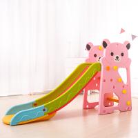 新款儿童室内滑梯家用多功能滑滑梯宝宝组合滑梯秋千塑料玩具加厚模型 粉色二合一
