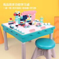 积木学习桌儿童积木桌子多功能宝宝早教拼装玩具女孩男孩1-3-6周岁A