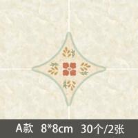 厨房地砖贴 防水耐磨客厅走廊厨房卫生间阳台地板砖瓷砖对角自粘地面装饰贴纸L+ 中