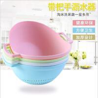 创意家居厨房漏盆塑料洗菜盆小水果盘沥水篮家用淘米筛器
