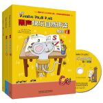丽声快乐自然拼读教程第一级至二级套装(含歌曲歌谣.共3册)(点读版)