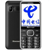 纽曼M560 电信版 老人机持久待机直板女款大屏大字大声老年手机学生功能按键小手机