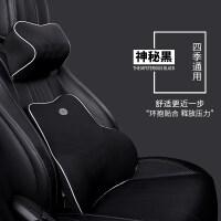 汽车头枕车用靠枕护颈枕车载枕头一对车内用品记忆棉头枕腰靠套装
