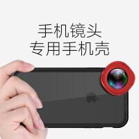 2018新款 适宜17mm口径镜头 黑红-金属镜头壳【适用于iphone7/8 】