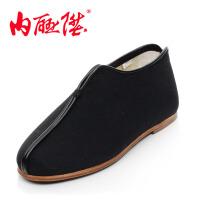 内联升 男棉鞋 牛皮底礼安棉 秋冬高帮棉鞋 时尚 老北京布鞋 7123A