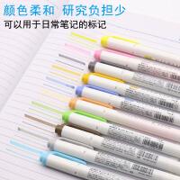 日本ZEBRA斑马淡色系列荧光笔大小双头设计标记笔彩色记号笔WKT7