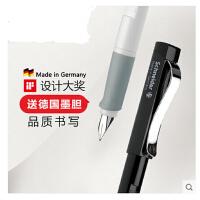 新品!香槟金和银色,德国进口施耐德经典BASE学生办公日用铱金练字墨水钢笔 0.5mm