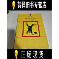 【二手正版9成新现货】淘气包埃米尔(林格伦作品选,美绘版) /林格伦 中国少年儿童出版社