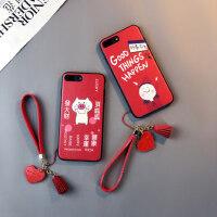 卡通猪款iphone6s plus手机壳8p红色苹果XR挂绳Xs max女7保护套六七八软胶浮雕个性X