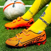 儿童足球鞋魔术贴男童女童学生FG长钉训练皮足青少年球鞋