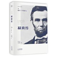 林肯传(译自世纪出版公司1932年首版,卡耐基唯一一本人物传记)