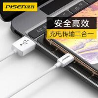 品��iPhone13�����O果12快充手�C充��器�^11pro加�L正品7�_��8�W充Xs平板iPad通用短��d2米�晤^一