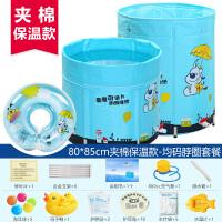 20181113193348702婴儿游泳池家用新生幼儿童合金支架大号宝宝保温游泳桶洗澡桶