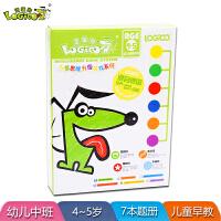 逻辑狗4-5岁(幼儿园中班-无操作板)第二阶段儿童思维升级游戏系统 男孩女孩益智数学习早教机玩具卡