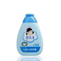 郁美净儿童鲜奶沐浴液200g