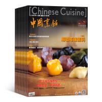 中国烹饪 杂志订阅 1年12期 全年 美食杂志2021年7月起订新刊订阅  杂志铺  厨艺学习