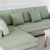 夏季沙发垫夏天凉垫沙发凉席子坐垫客厅通用藤席沙发套