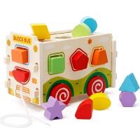 男孩可拆卸组装车几何图形配对幼儿园形状早教儿童拆装玩具