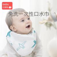 babycare婴儿三角口水巾一次性 新生儿宝宝防吐奶 儿童非纯棉围嘴