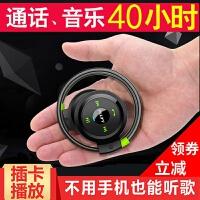 PLUFY浦乐飞蓝牙耳机可插卡mp3一体运动跑步不入耳无线耳机挂耳式