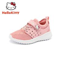 【3折价:107.7元】HelloKitty凯蒂猫童鞋女童网面运动鞋2020春夏季新款儿童透气休闲鞋网鞋K951381