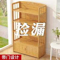 书架置物架落地儿童简易书柜子桌上学生小书架书桌面客厅简约实木