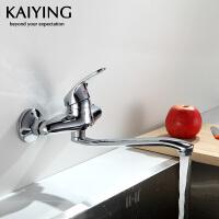 【工厂直营】凯鹰 单把双孔 入墙式 冷热厨房水槽/洗菜盆龙头  KY-2411