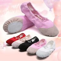 儿童猫爪鞋形体练功鞋帆布瑜伽鞋幼儿舞蹈鞋女童芭蕾舞软底跳舞鞋