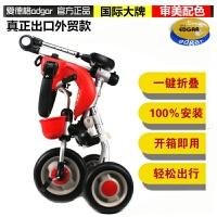 爱德格折叠儿童三轮车手推车宝宝1-3岁脚踏车婴儿自行车童车
