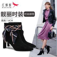 【红蜻蜓1件2折,领�宦�100再减20】红蜻蜓女短靴冬季新款羊绒气质丝带矮靴细跟高跟时装女靴