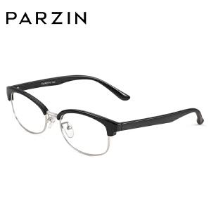 帕森光学镜架男半框眼镜女TR90复古框可配近视平光眼镜新品 5026A