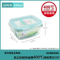 乐扣乐扣四面锁扣格拉斯耐热玻璃保鲜盒 160ml迷您小饭盒LLG414 160ML 白色胶圈