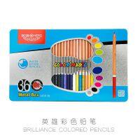秘密花园 填色 英雄3678 7678水溶彩铅 水溶性彩铅 彩色铅笔 铁盒套装 36色 48色 60色 72色填色 彩