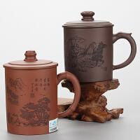 尚帝宜兴紫砂带盖泡茶杯 SD16N07Y25