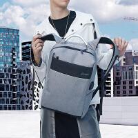 休闲背包男双肩包时尚潮流青年简约商务男士旅行电脑书包大容量潮