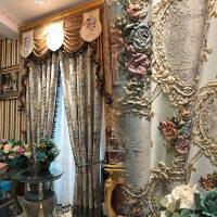 欧式窗帘成品定制蓝色米咖色浮雕提花雪尼美式客厅卧室书房窗纱定制 面料一米的价格不含加工费 辅料