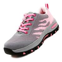 布鞋女劳保鞋轻便舒适钢头钢底防护鞋时尚女工作鞋