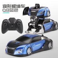 会爬墙的遥控车变形儿童遥控汽车玩具电动金刚机器人充电男孩变形遥控玩具车 升级配置【充电 电池+充电线+礼品】