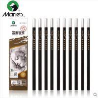 马利炭笔 马利软性炭画铅笔C7300-6软性 色泽浓黑且