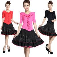 拉丁舞成人女跳舞裙子 新款套装 广场舞服装 上衣长袖舞蹈服