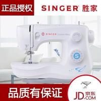 吃厚小型多功能电动缝纫机家用衣车裁缝机抖音 见产品描述