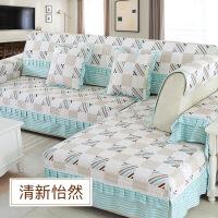 欧式棉沙发垫布艺现代简约沙发套罩全包套全盖坐垫四季通用