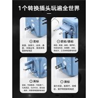 通用插头转换器插出国充电座电源国际日本旅行香港欧英标