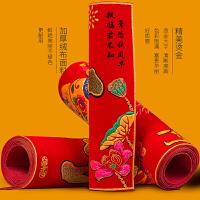 2019新品 1.3米彩鱼金字对联福字春联春节对联定制新年装饰用品狗年新春