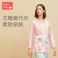 babycare月子服秋季产后 孕妇哺乳睡衣透气家居服三件套装