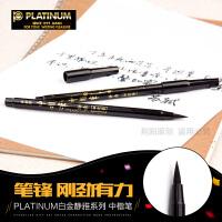 白金CF-200CA静雅中楷科学毛笔 现代毛笔细软请帖签到签名书法笔